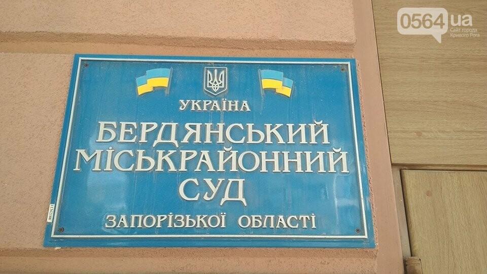 "В Бердянске суд заключил под стражу 4-х подозреваемых в убийстве ""Сармата"", - ФОТО, ВИДЕО, фото-1"
