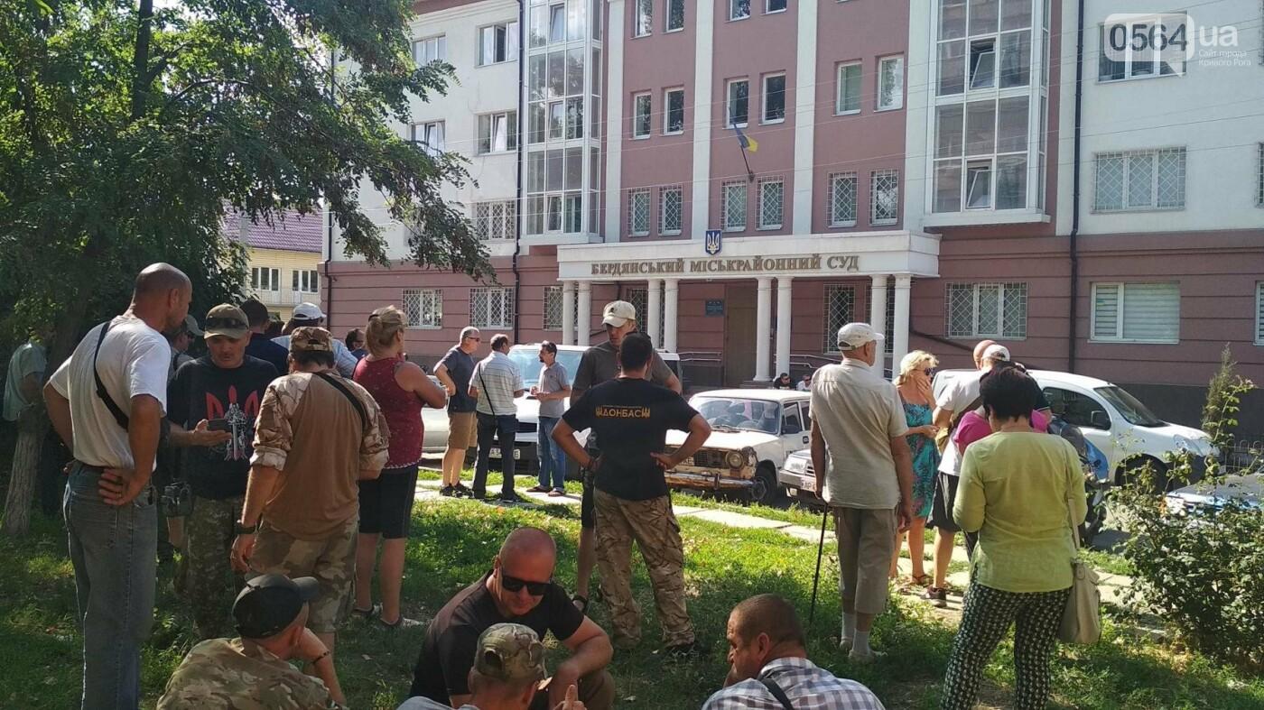 "В Бердянске суд заключил под стражу 4-х подозреваемых в убийстве ""Сармата"", - ФОТО, ВИДЕО, фото-11"