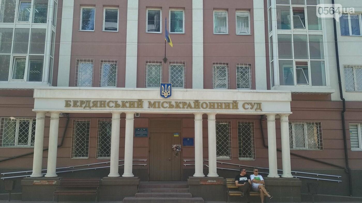 "В Бердянске суд заключил под стражу 4-х подозреваемых в убийстве ""Сармата"", - ФОТО, ВИДЕО, фото-7"