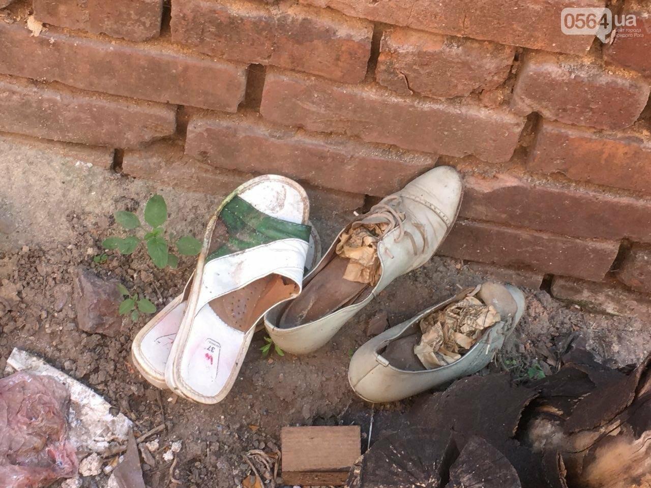 Криворожане помогли бездомной пожилой женщине, проживавшей за мусорными контейнерами, - ФОТО, ВИДЕО , фото-5
