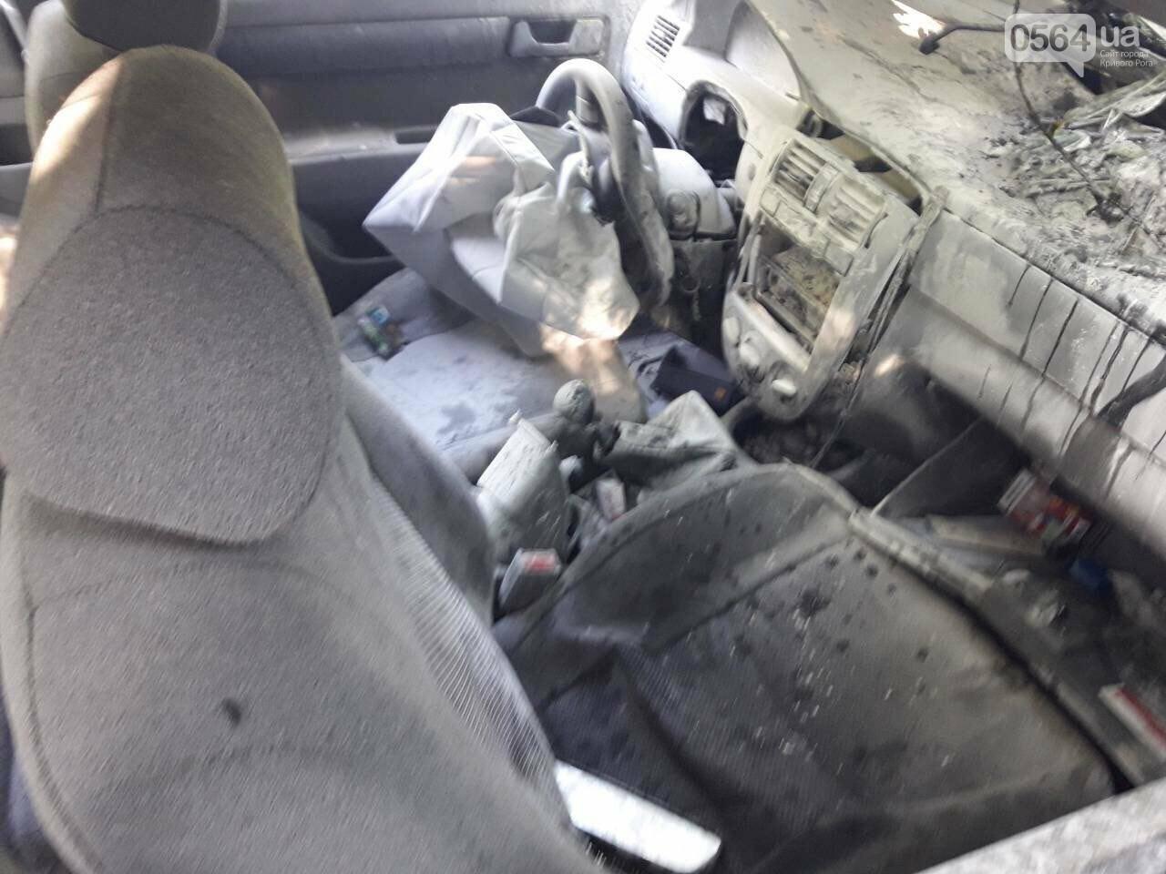 Стало известно, какие травмы получили двое подростков, которые попали в жуткое ДТП в Кривом Роге, - ФОТО, фото-1