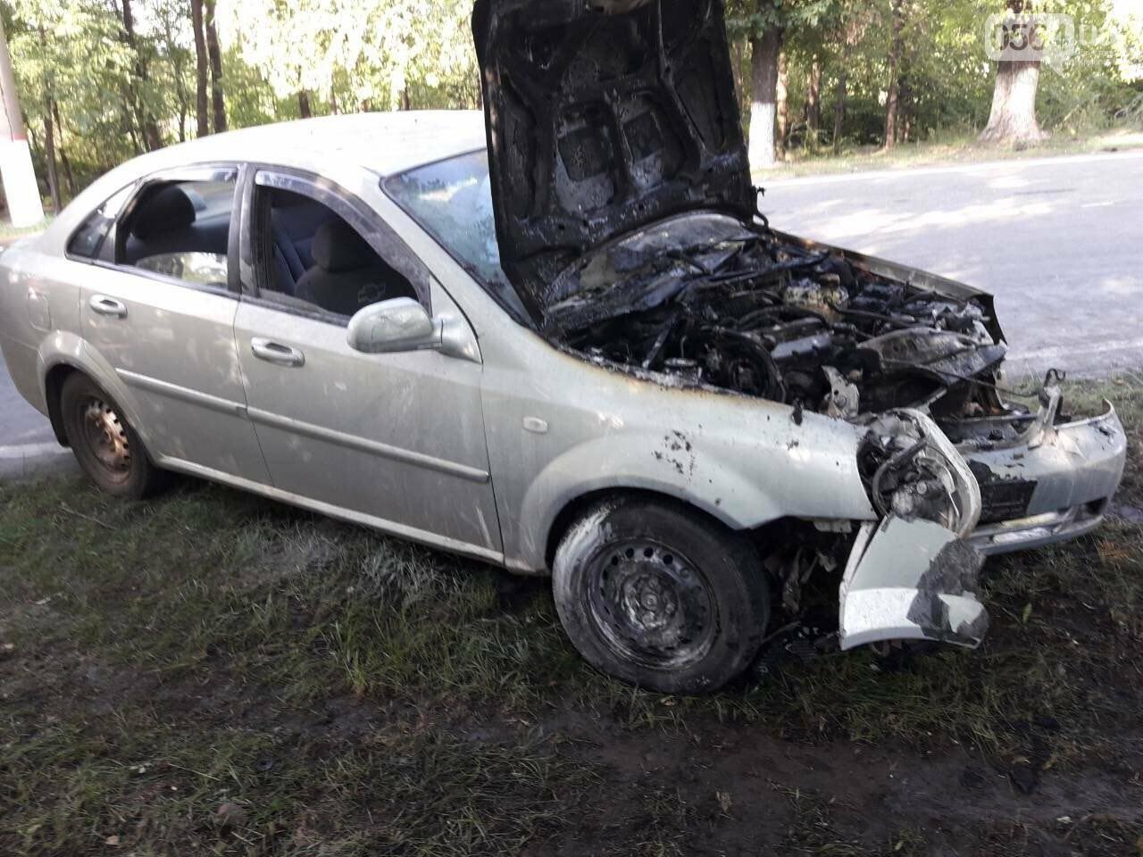 Стало известно, какие травмы получили двое подростков, которые попали в жуткое ДТП в Кривом Роге, - ФОТО, фото-2