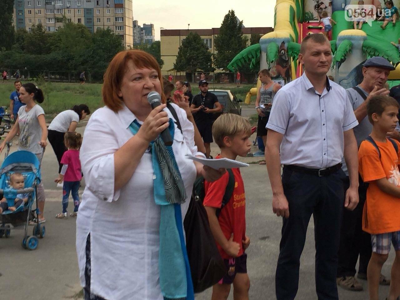 "Криворожане продолжают протестовать против ""химзавода"", - ФОТО, фото-3"