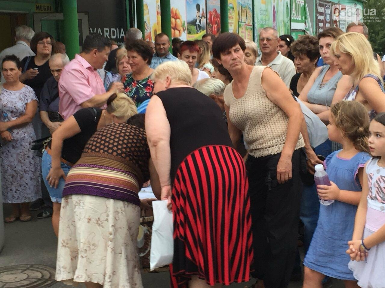"Криворожане продолжают протестовать против ""химзавода"", - ФОТО, фото-4"