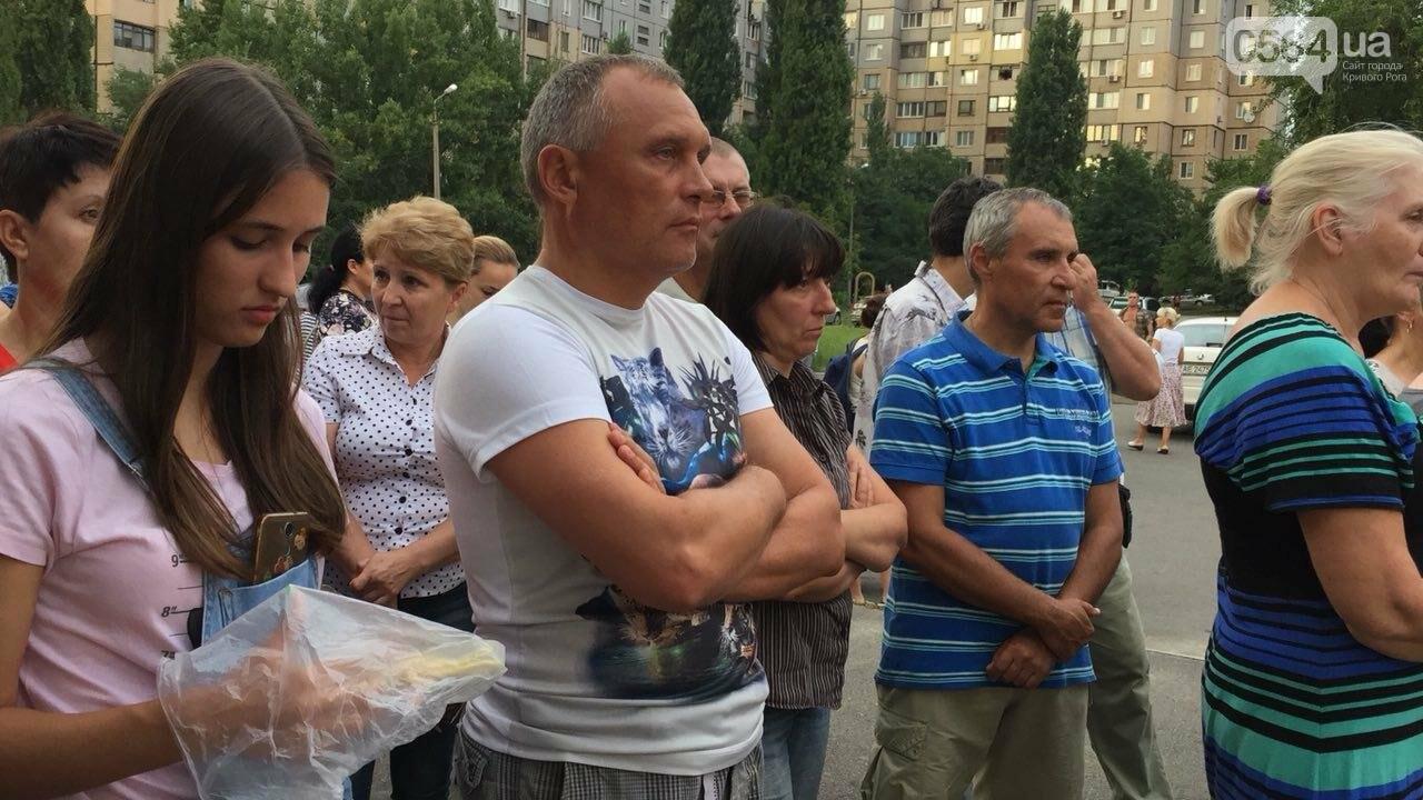 "Криворожане продолжают протестовать против ""химзавода"", - ФОТО, фото-9"