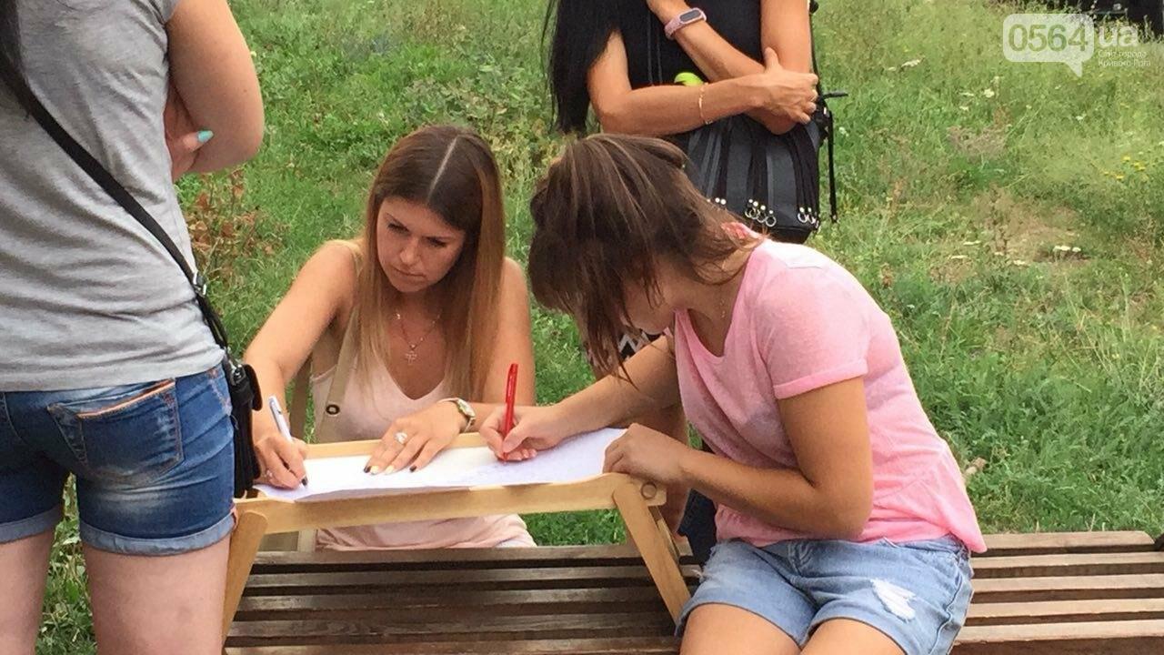 "Криворожане продолжают протестовать против ""химзавода"", - ФОТО, фото-12"