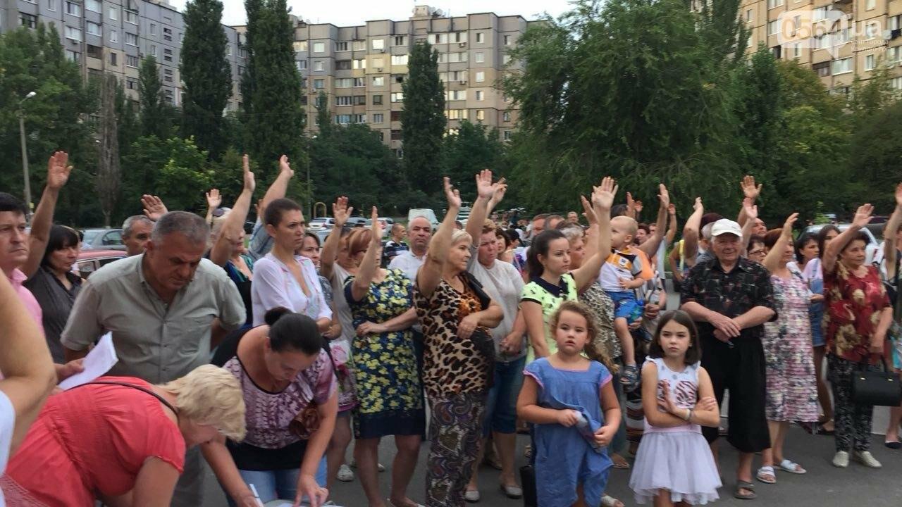 "Криворожане продолжают протестовать против ""химзавода"", - ФОТО, фото-14"