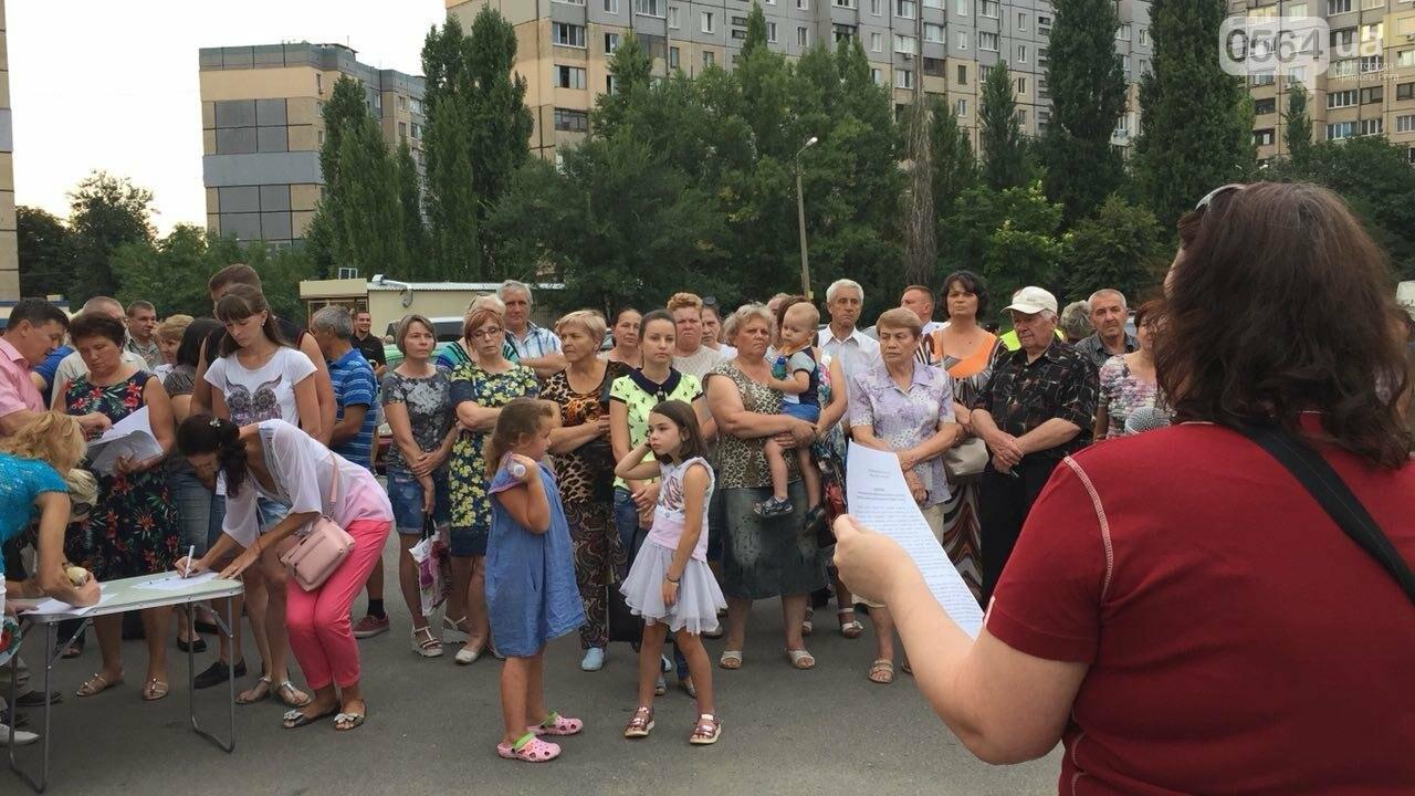 "Криворожане продолжают протестовать против ""химзавода"", - ФОТО, фото-17"