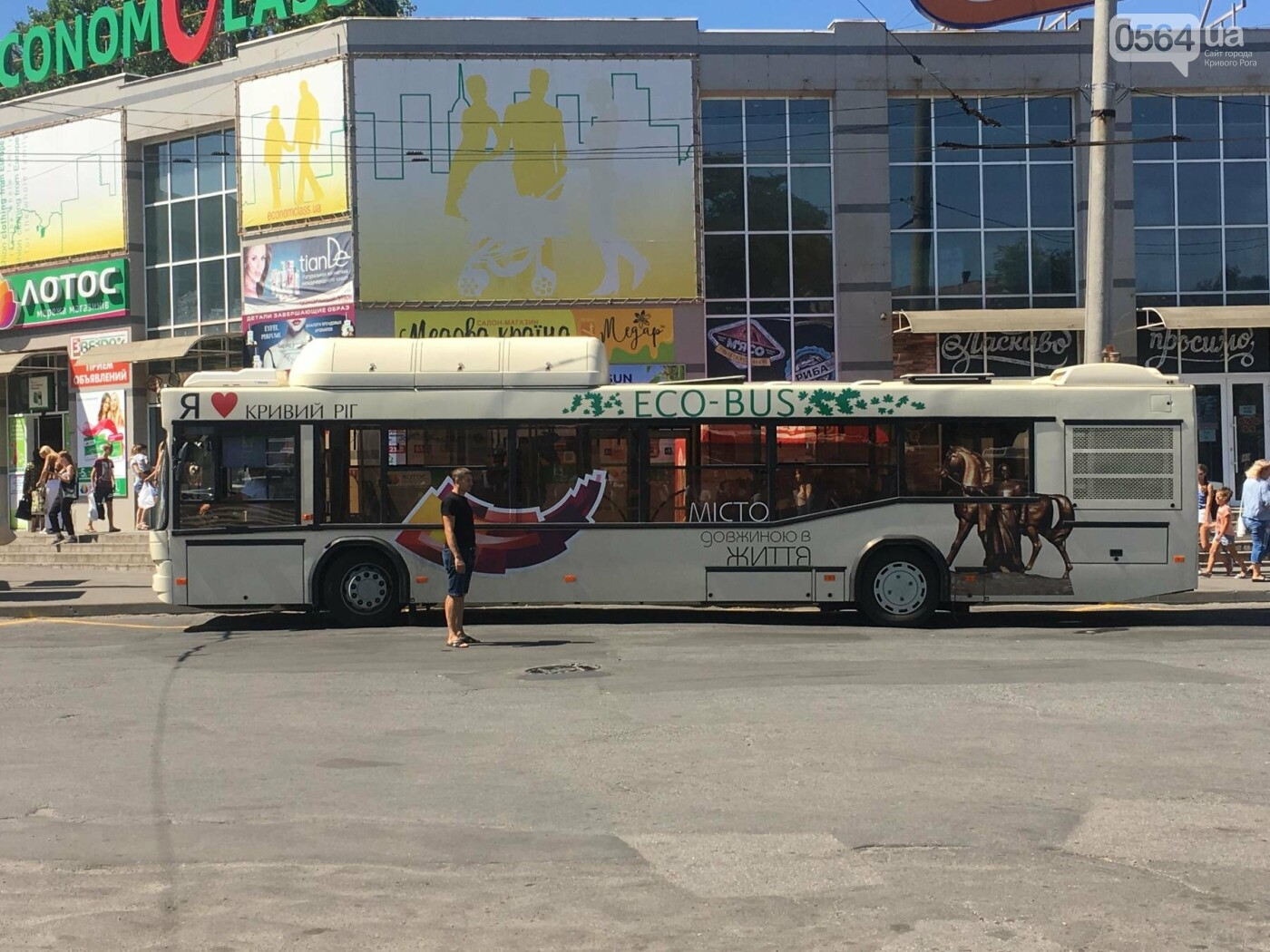 Как в Кривом Роге торжественно вручили водителям ключи от новых троллейбусов и автобусов, - ФОТО, ВИДЕО, фото-41