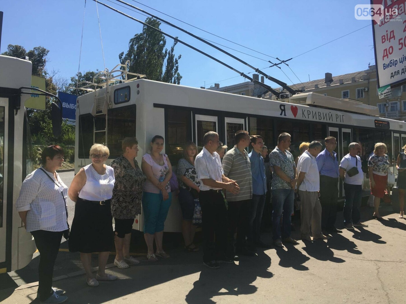 Как в Кривом Роге торжественно вручили водителям ключи от новых троллейбусов и автобусов, - ФОТО, ВИДЕО, фото-14