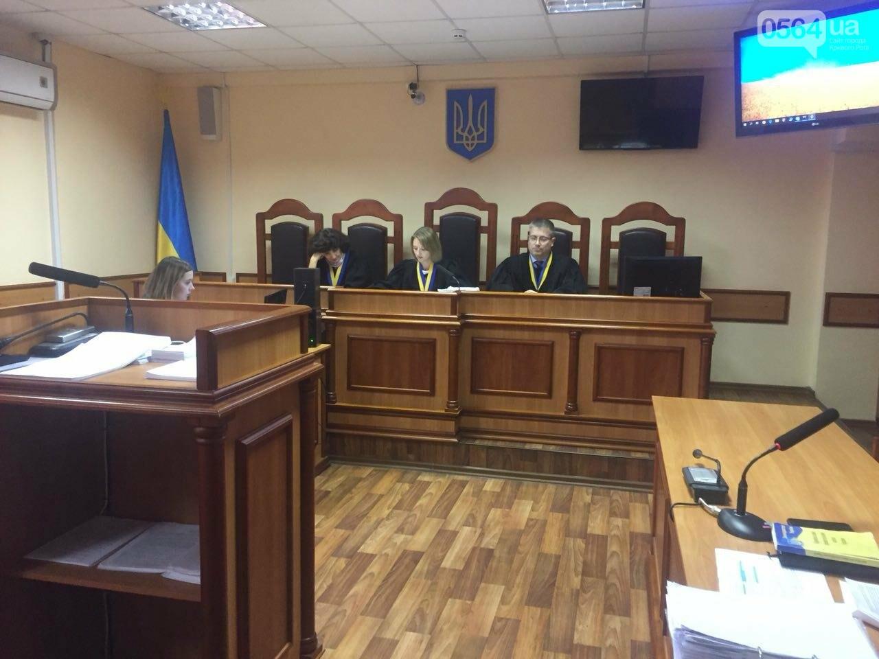 Апелляционный суд обязал возобновить расследование о халатности военных в деле криворожского журналиста, раненого на учениях резервистов,..., фото-1