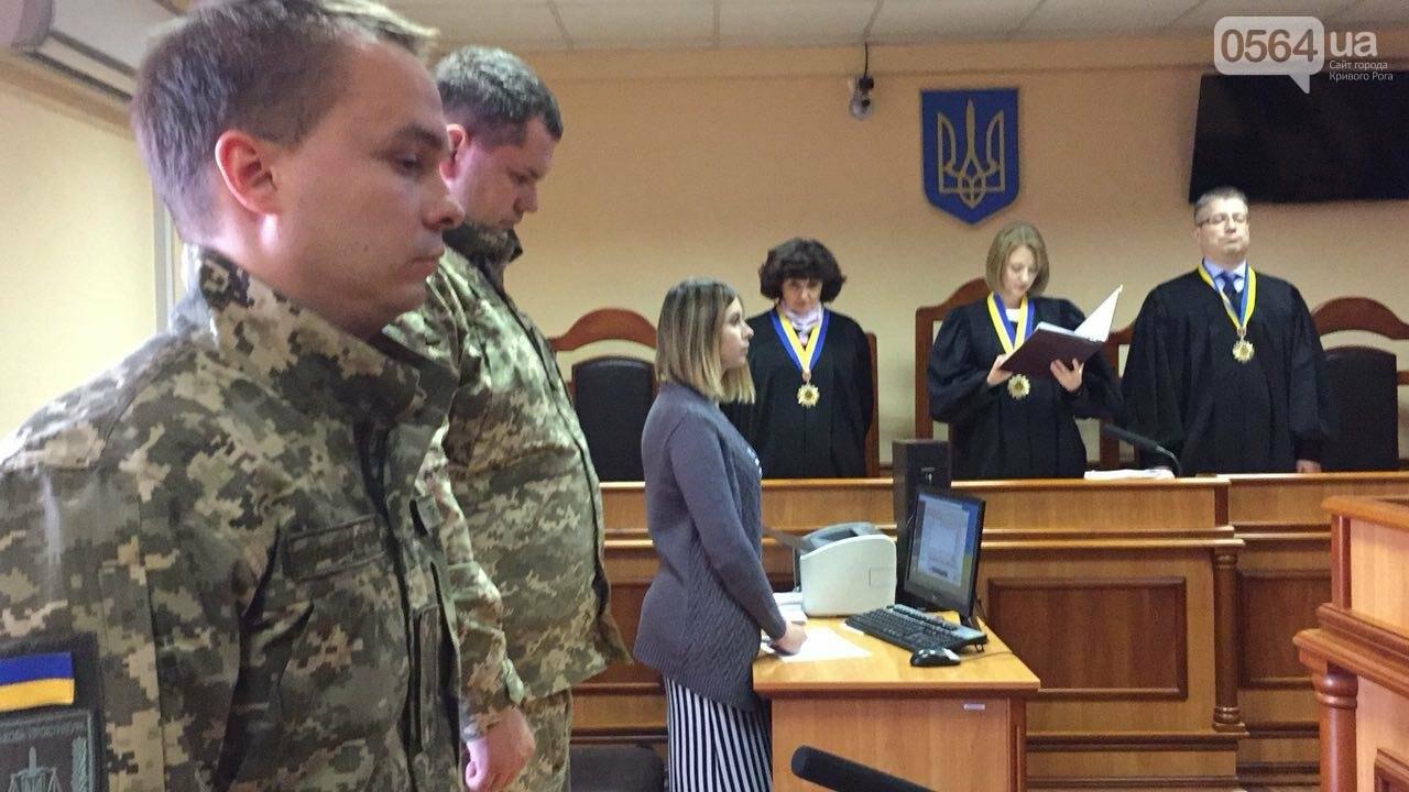 Апелляционный суд обязал возобновить расследование о халатности военных в деле криворожского журналиста, раненого на учениях резервистов,..., фото-14