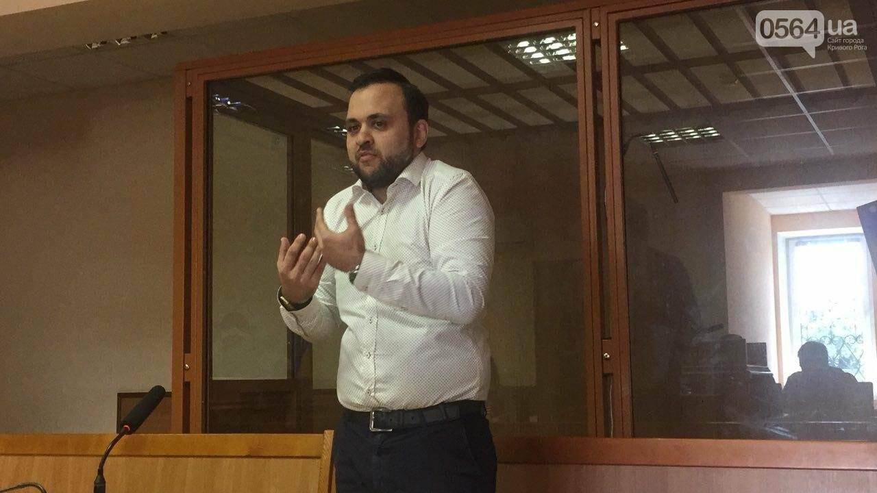 Апелляционный суд обязал возобновить расследование о халатности военных в деле криворожского журналиста, раненого на учениях резервистов,..., фото-11