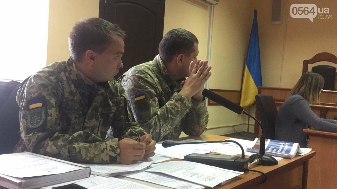 Апелляционный суд обязал возобновить расследование о халатности военных в деле криворожского журналиста, раненого на учениях резервистов,..., фото-12