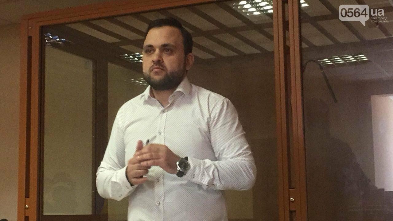 Апелляционный суд обязал возобновить расследование о халатности военных в деле криворожского журналиста, раненого на учениях резервистов,..., фото-10