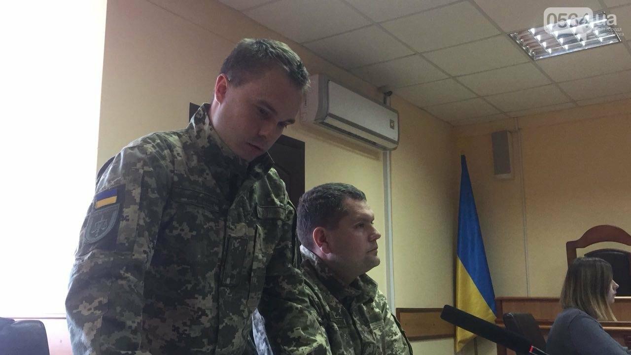 Апелляционный суд обязал возобновить расследование о халатности военных в деле криворожского журналиста, раненого на учениях резервистов,..., фото-7