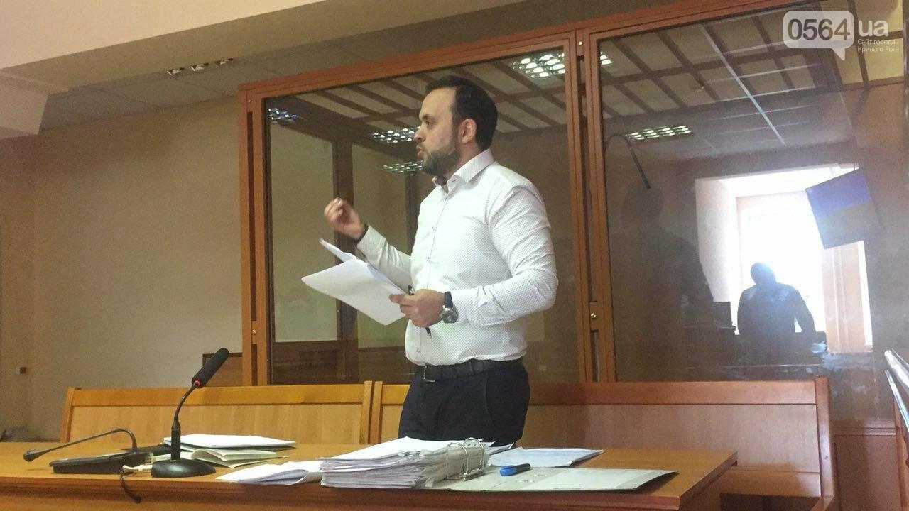 Апелляционный суд обязал возобновить расследование о халатности военных в деле криворожского журналиста, раненого на учениях резервистов,..., фото-8