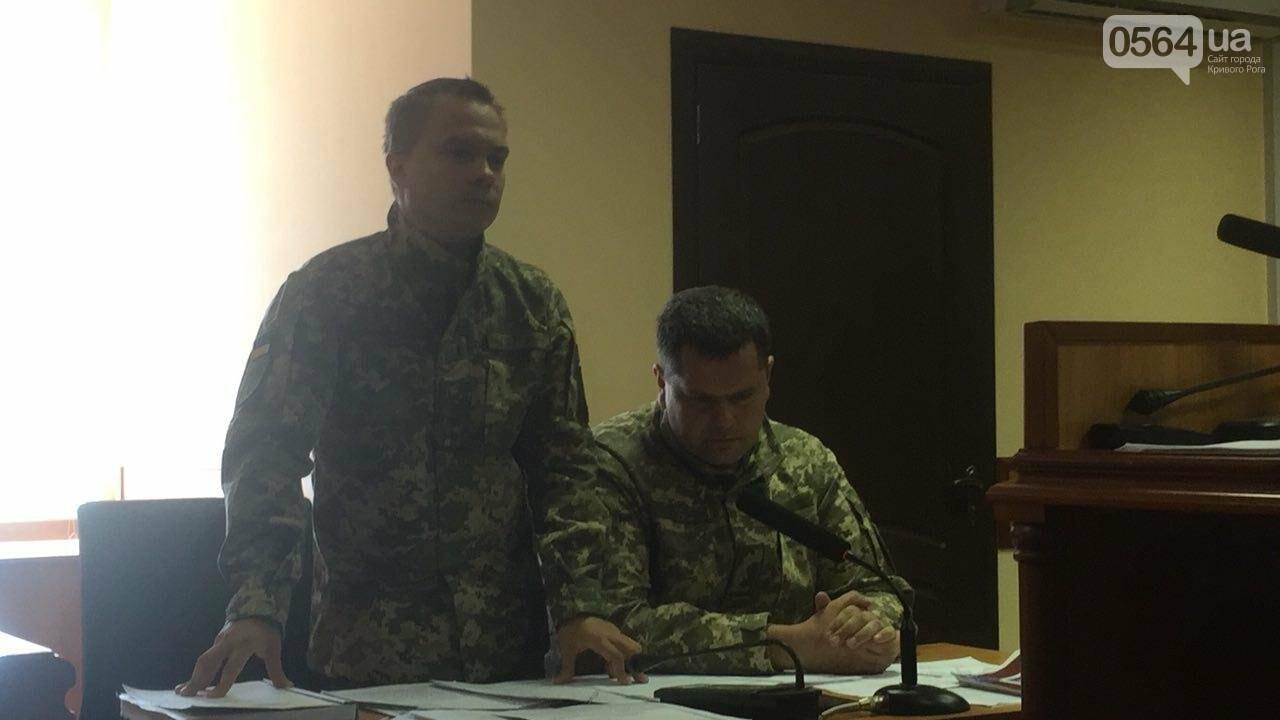 Апелляционный суд обязал возобновить расследование о халатности военных в деле криворожского журналиста, раненого на учениях резервистов,..., фото-4