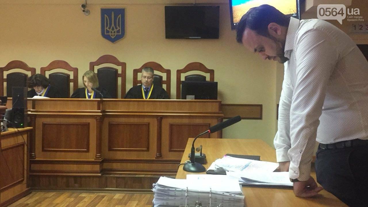 Апелляционный суд обязал возобновить расследование о халатности военных в деле криворожского журналиста, раненого на учениях резервистов,..., фото-5