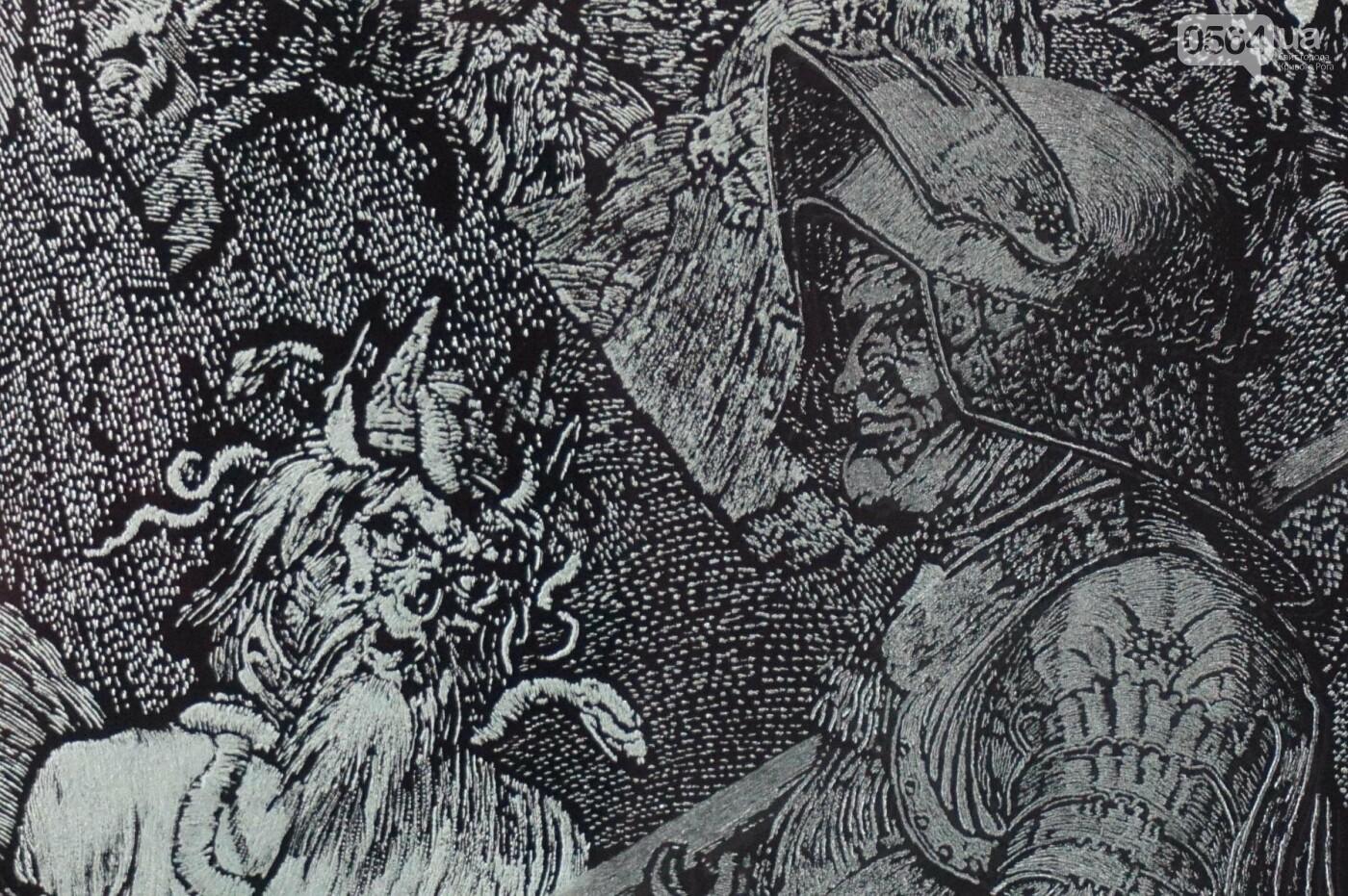 """Перед отправкой в Европу криворожанам презентовали картины """"Тайная вечеря"""" и """"Рыцарь, смерть и дьявол"""", - ФОТО, ВИДЕО, фото-37"""