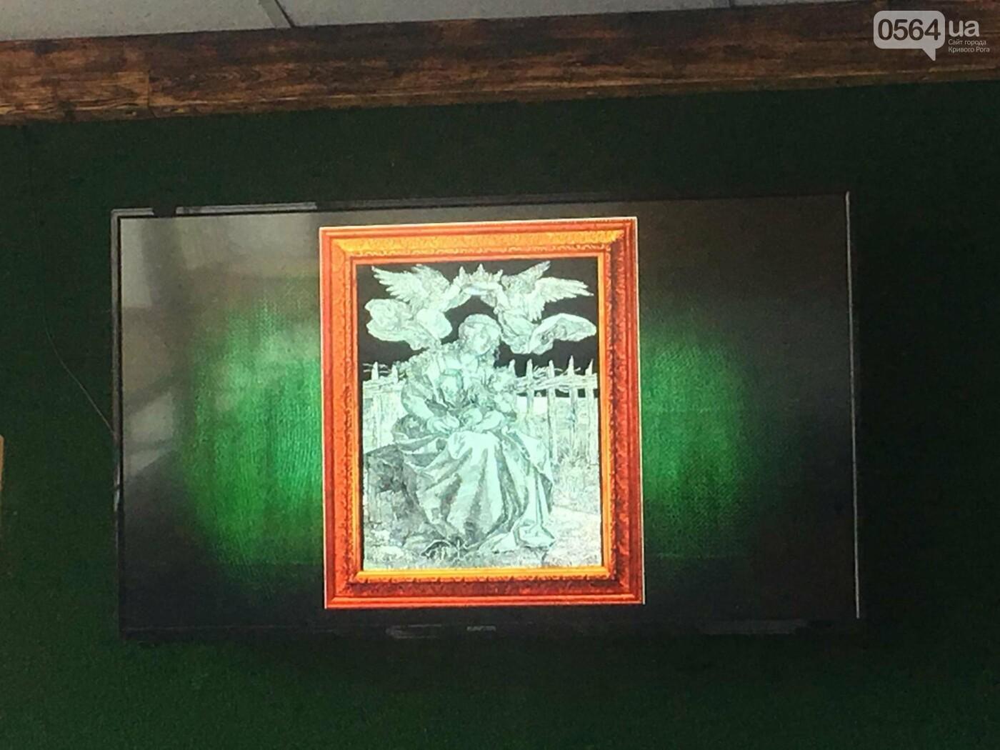 """Перед отправкой в Европу криворожанам презентовали картины """"Тайная вечеря"""" и """"Рыцарь, смерть и дьявол"""", - ФОТО, ВИДЕО, фото-15"""