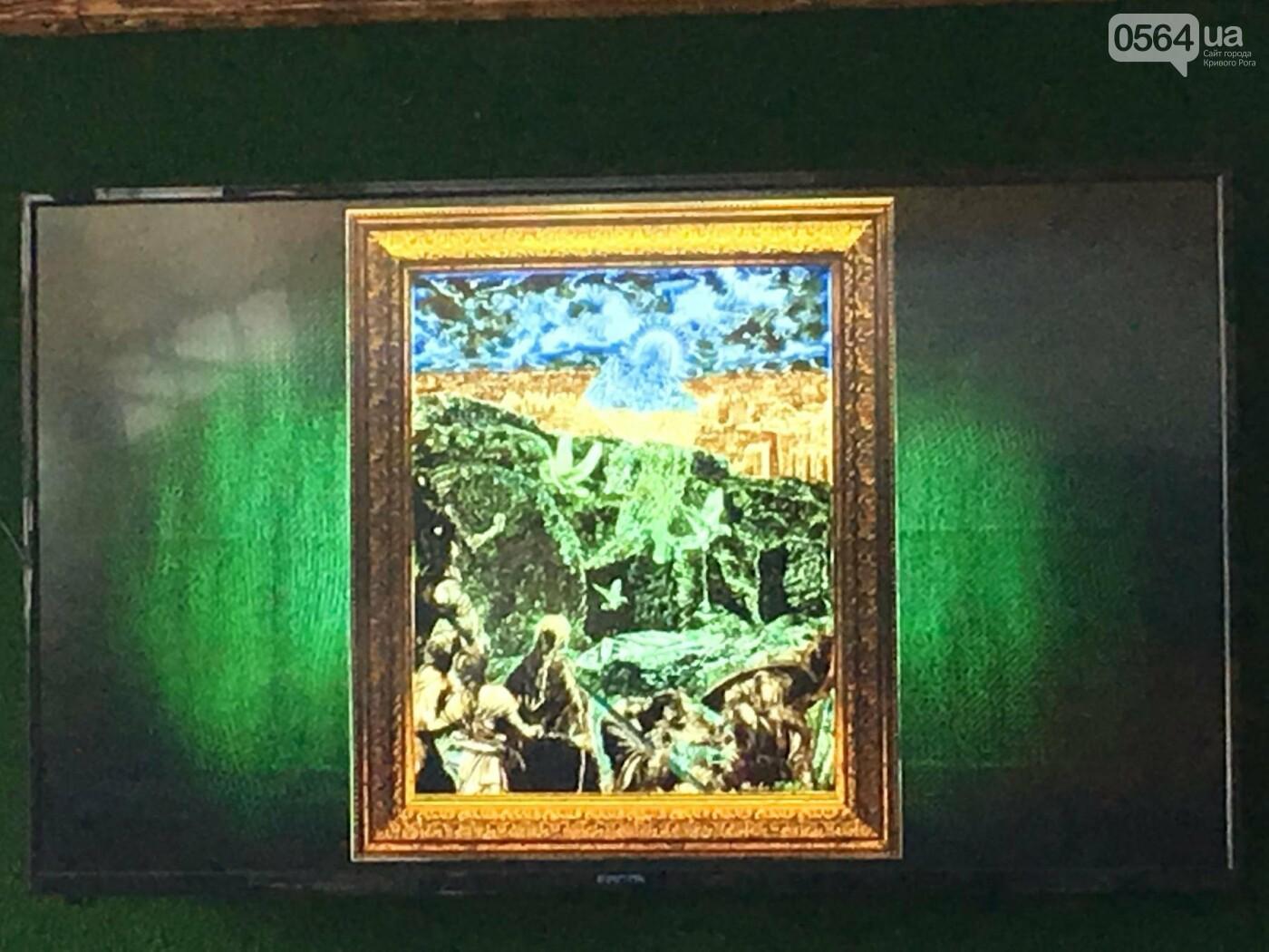 """Перед отправкой в Европу криворожанам презентовали картины """"Тайная вечеря"""" и """"Рыцарь, смерть и дьявол"""", - ФОТО, ВИДЕО, фото-19"""