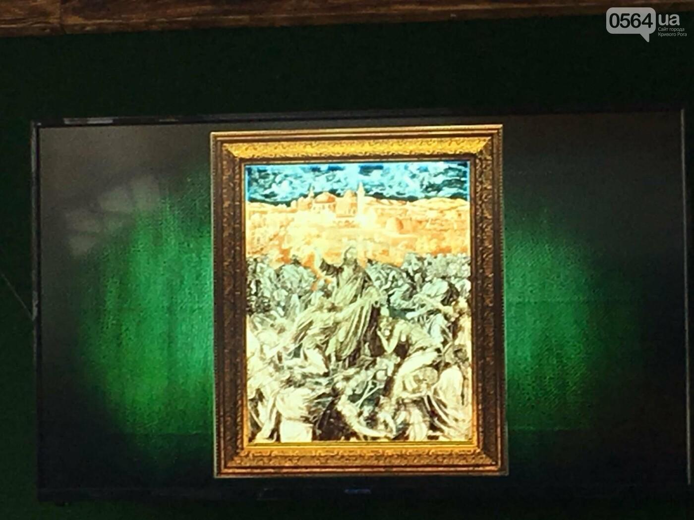 """Перед отправкой в Европу криворожанам презентовали картины """"Тайная вечеря"""" и """"Рыцарь, смерть и дьявол"""", - ФОТО, ВИДЕО, фото-8"""