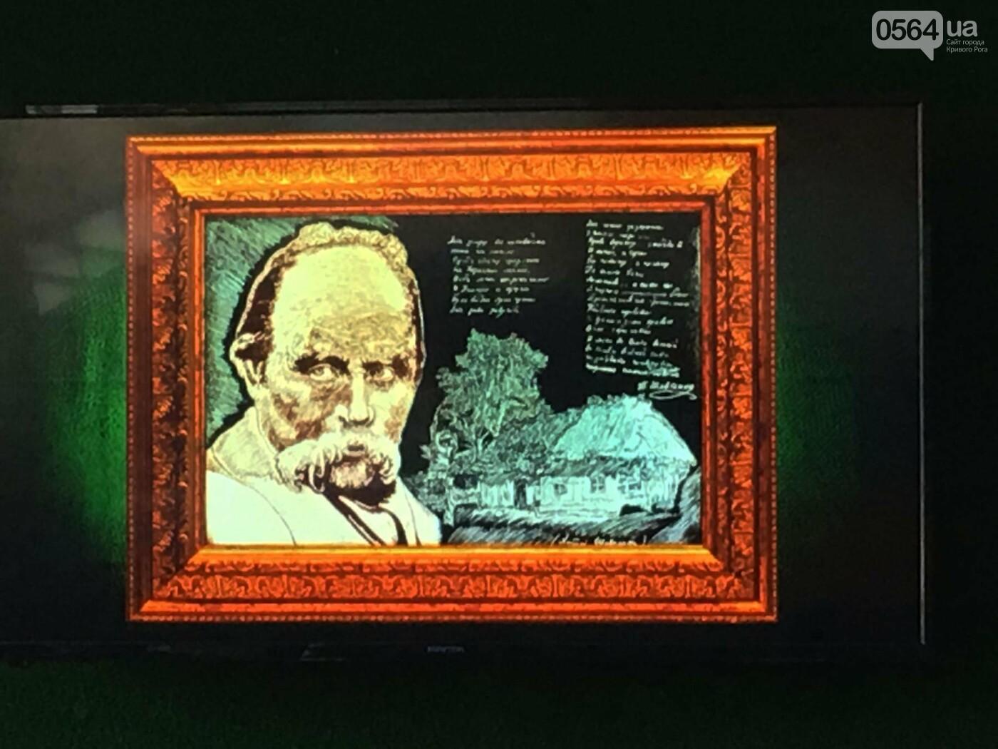 """Перед отправкой в Европу криворожанам презентовали картины """"Тайная вечеря"""" и """"Рыцарь, смерть и дьявол"""", - ФОТО, ВИДЕО, фото-1"""