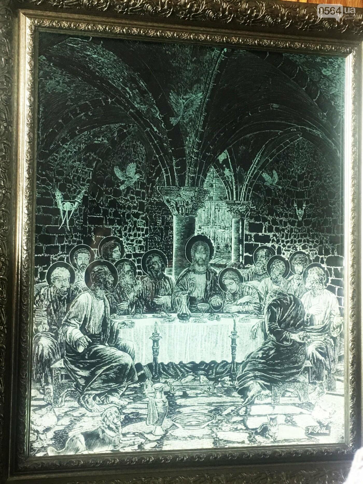 """Перед отправкой в Европу криворожанам презентовали картины """"Тайная вечеря"""" и """"Рыцарь, смерть и дьявол"""", - ФОТО, ВИДЕО, фото-22"""