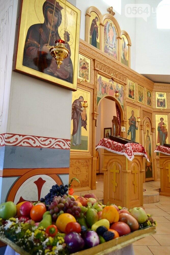 Яблочный Спас: Традиции, верования, ограничения, - ФОТО, фото-1