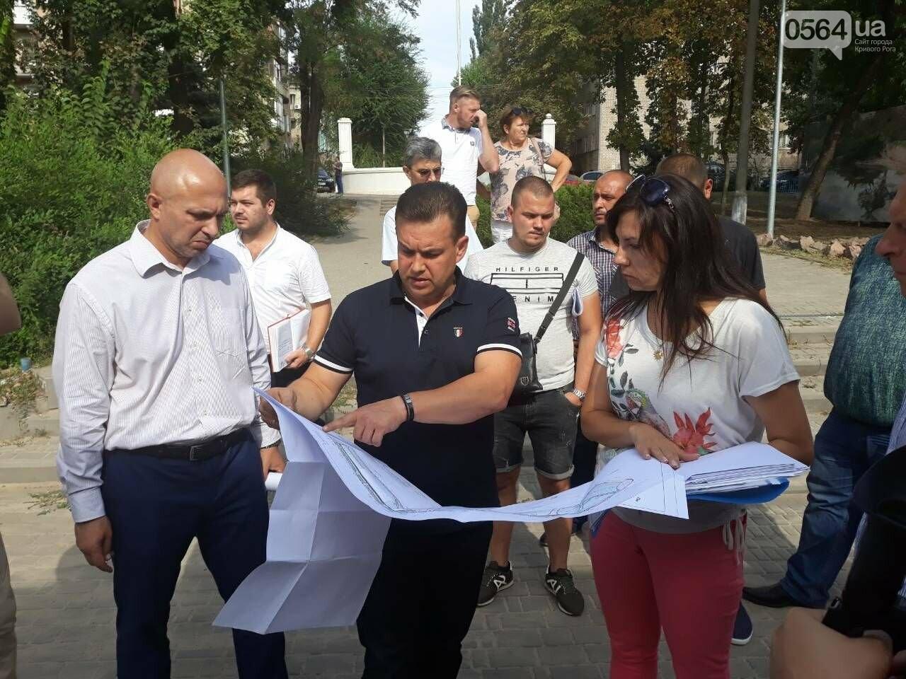 До конца октября в Кривом Роге планируют благоустроить Пруды, - ФОТО , фото-2