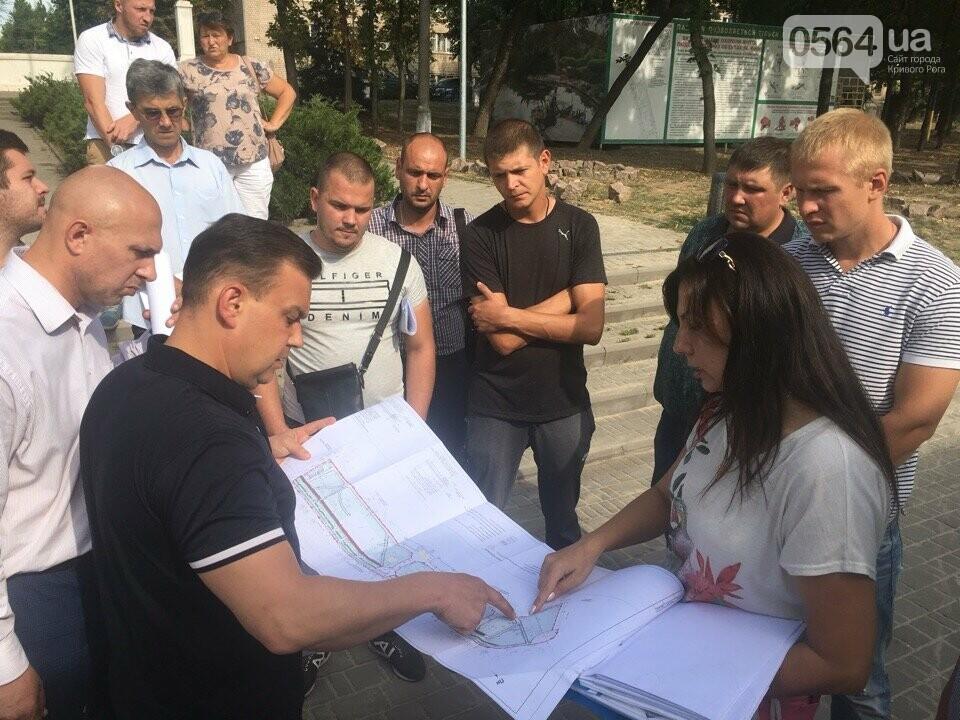 До конца октября в Кривом Роге планируют благоустроить Пруды, - ФОТО , фото-5
