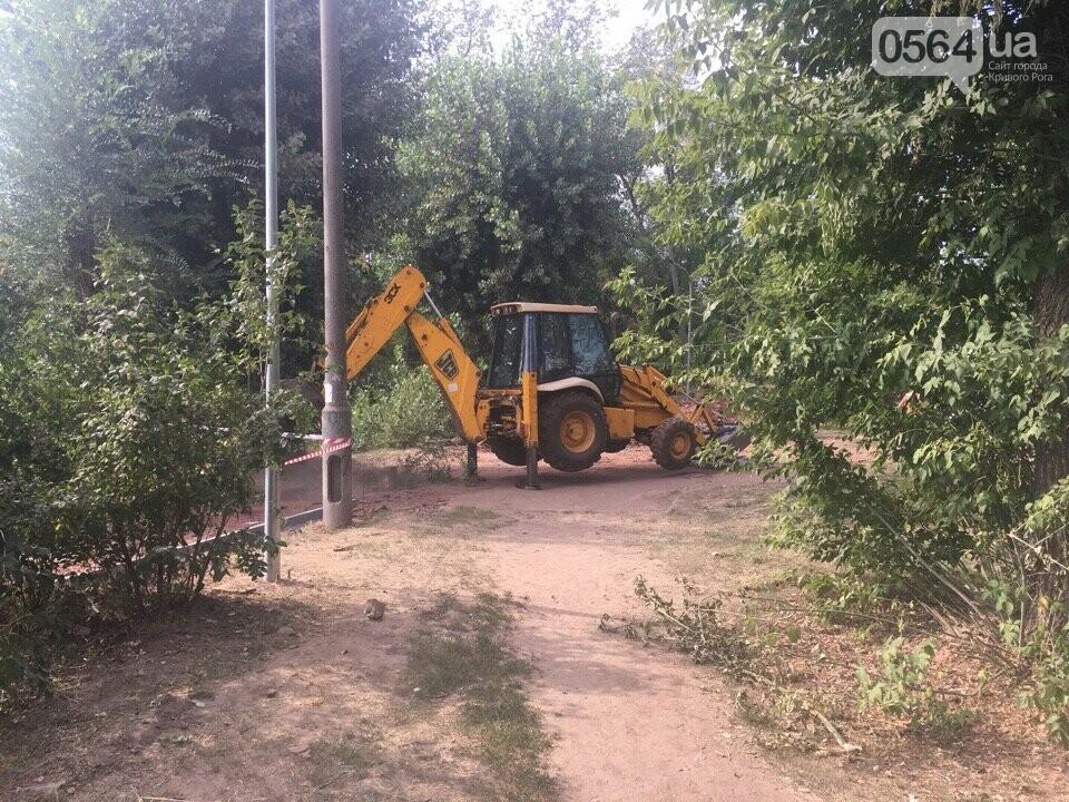 До конца октября в Кривом Роге планируют благоустроить Пруды, - ФОТО , фото-7