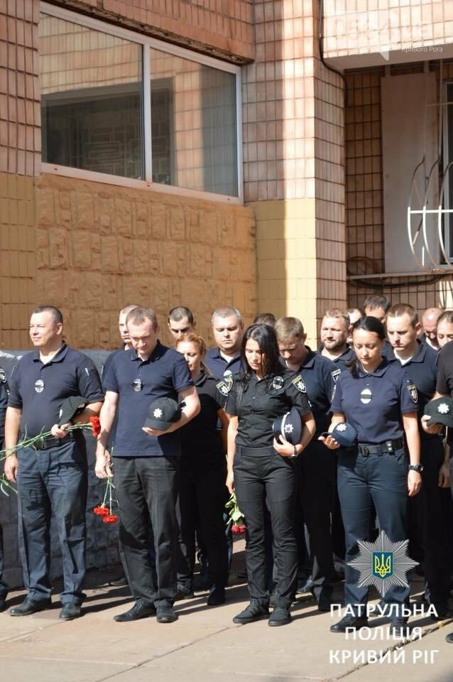 В Кривом Роге почтили память погибших правоохранителей, - ФОТО, фото-3