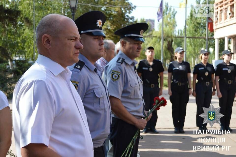 В Кривом Роге почтили память погибших правоохранителей, - ФОТО, фото-4
