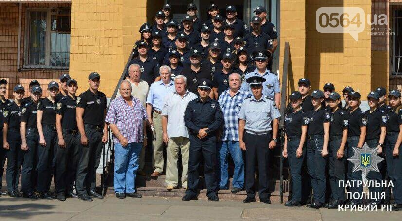 В Кривом Роге почтили память погибших правоохранителей, - ФОТО, фото-5