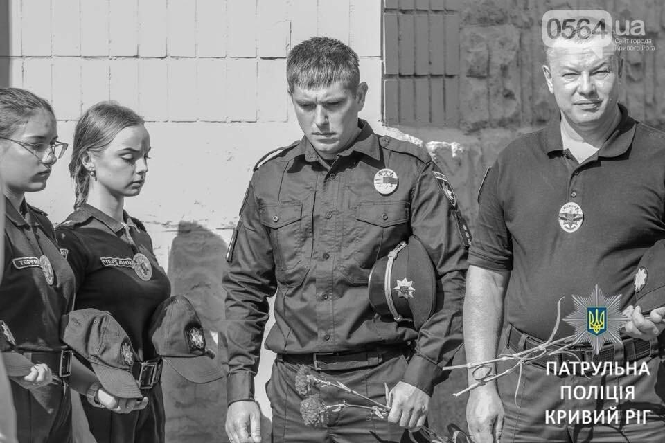В Кривом Роге почтили память погибших правоохранителей, - ФОТО, фото-6