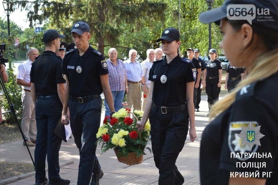 В Кривом Роге почтили память погибших правоохранителей, - ФОТО, фото-2