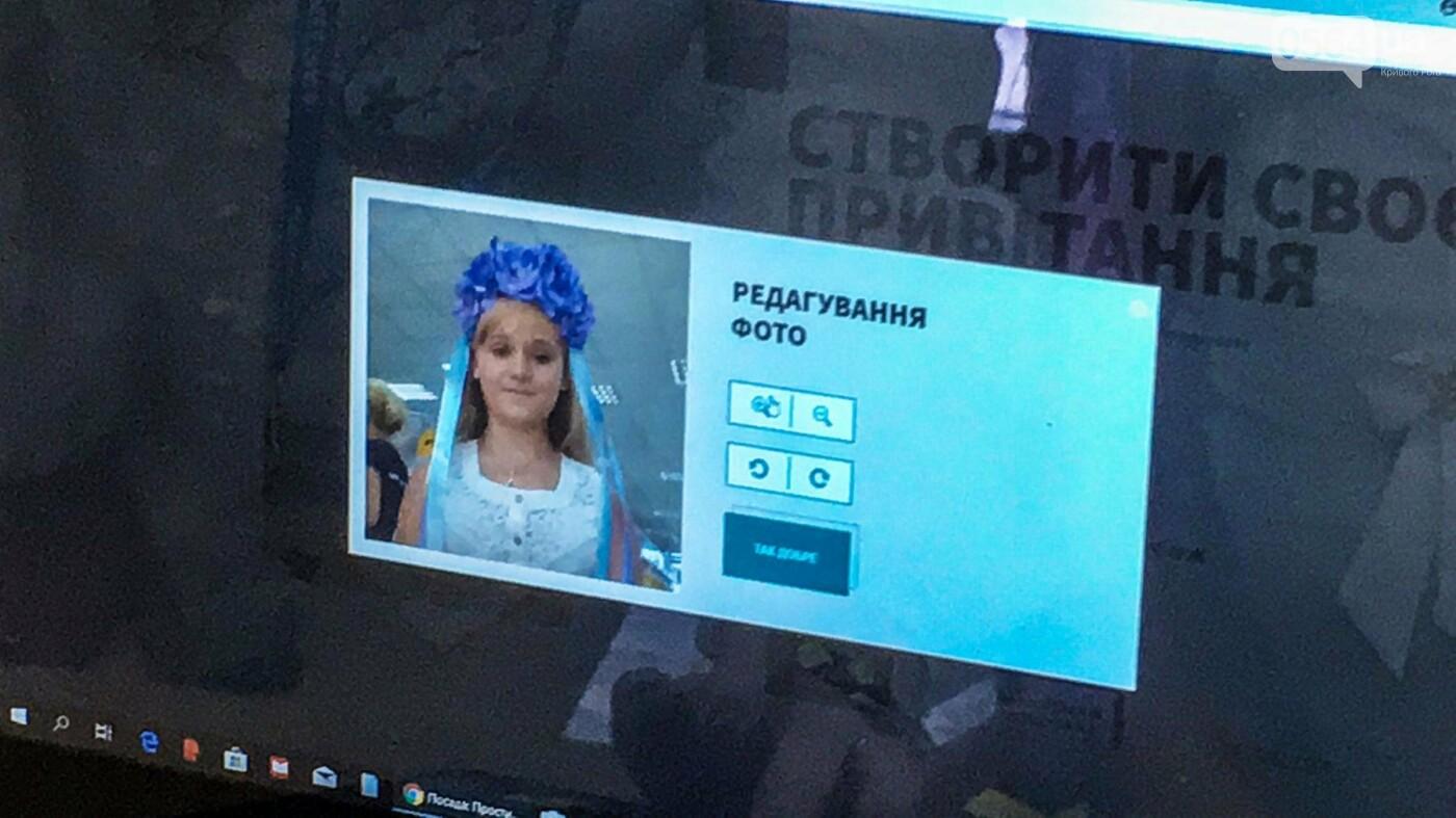 Криворожане приняли активное участие во Всеукраинской акции ко Дню Независимости. - ФОТО, ВИДЕО , фото-10