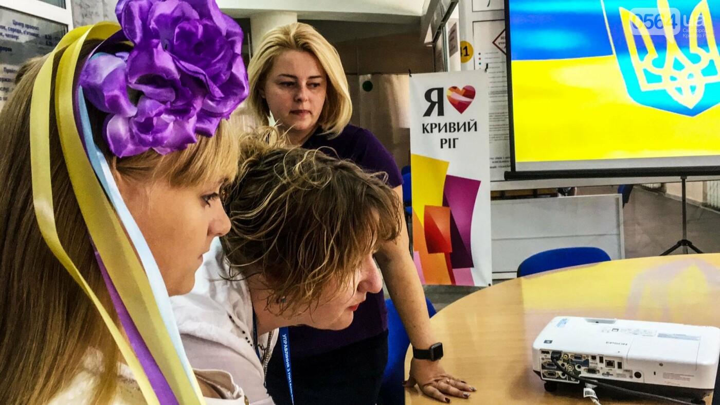 Криворожане приняли активное участие во Всеукраинской акции ко Дню Независимости. - ФОТО, ВИДЕО , фото-1