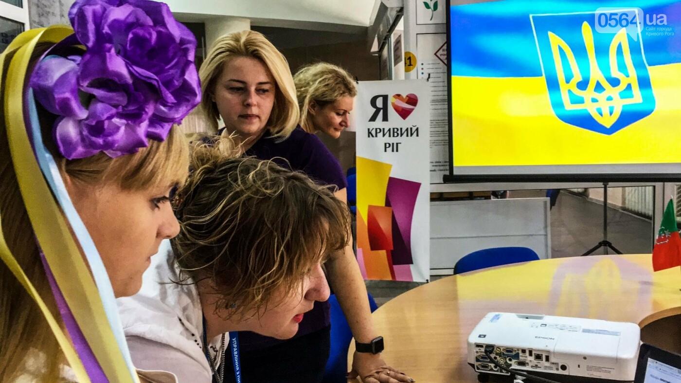 Криворожане приняли активное участие во Всеукраинской акции ко Дню Независимости. - ФОТО, ВИДЕО , фото-3