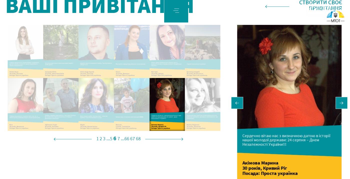 Криворожане приняли активное участие во Всеукраинской акции ко Дню Независимости. - ФОТО, ВИДЕО , фото-14
