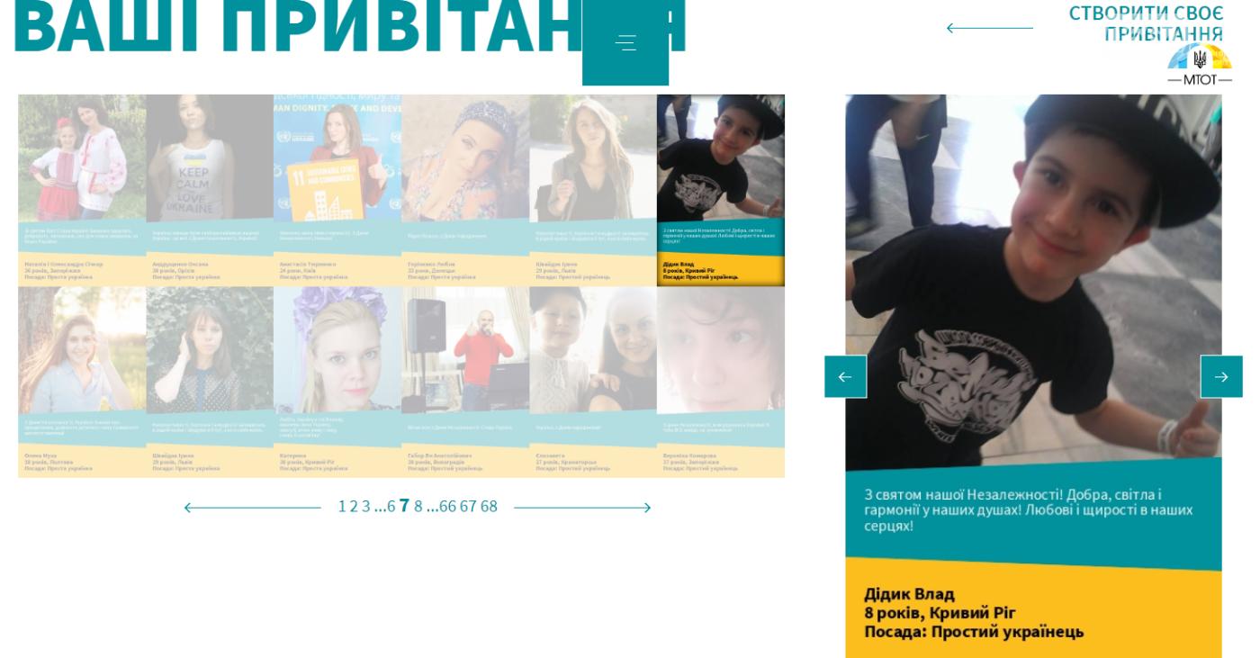 Криворожане приняли активное участие во Всеукраинской акции ко Дню Независимости. - ФОТО, ВИДЕО , фото-11