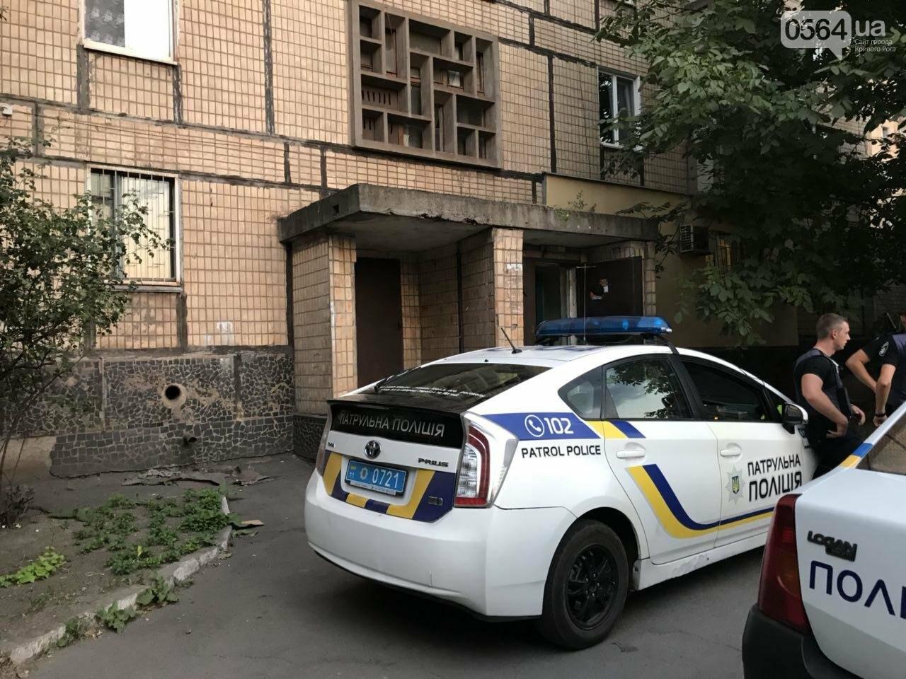 В Кривом Роге мужчина зарезал соседа, с которым распивал алкоголь, - ФОТО , фото-6