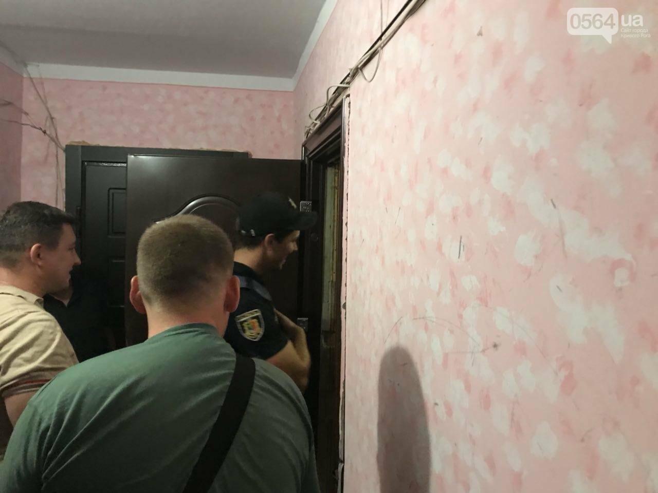 В Кривом Роге мужчина зарезал соседа, с которым распивал алкоголь, - ФОТО , фото-3