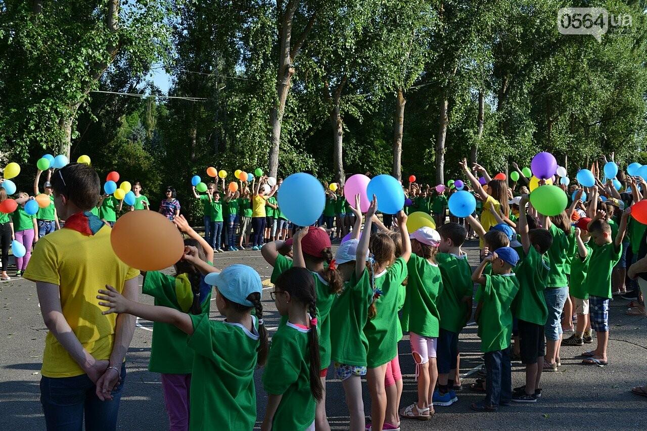 В Криворожском спортивном лагере оздоровили более 700 юных спортсменов, - ФОТО , фото-2