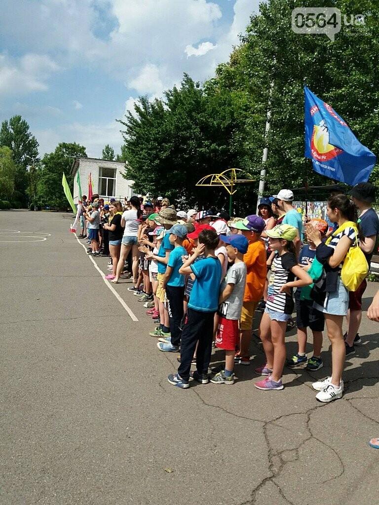 В Криворожском спортивном лагере оздоровили более 700 юных спортсменов, - ФОТО , фото-1