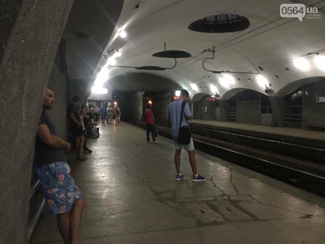 """В Кривом Роге со """"скоростным"""" снова проблемы - трамваи курсируют по одной колее, - ФОТО, фото-3"""