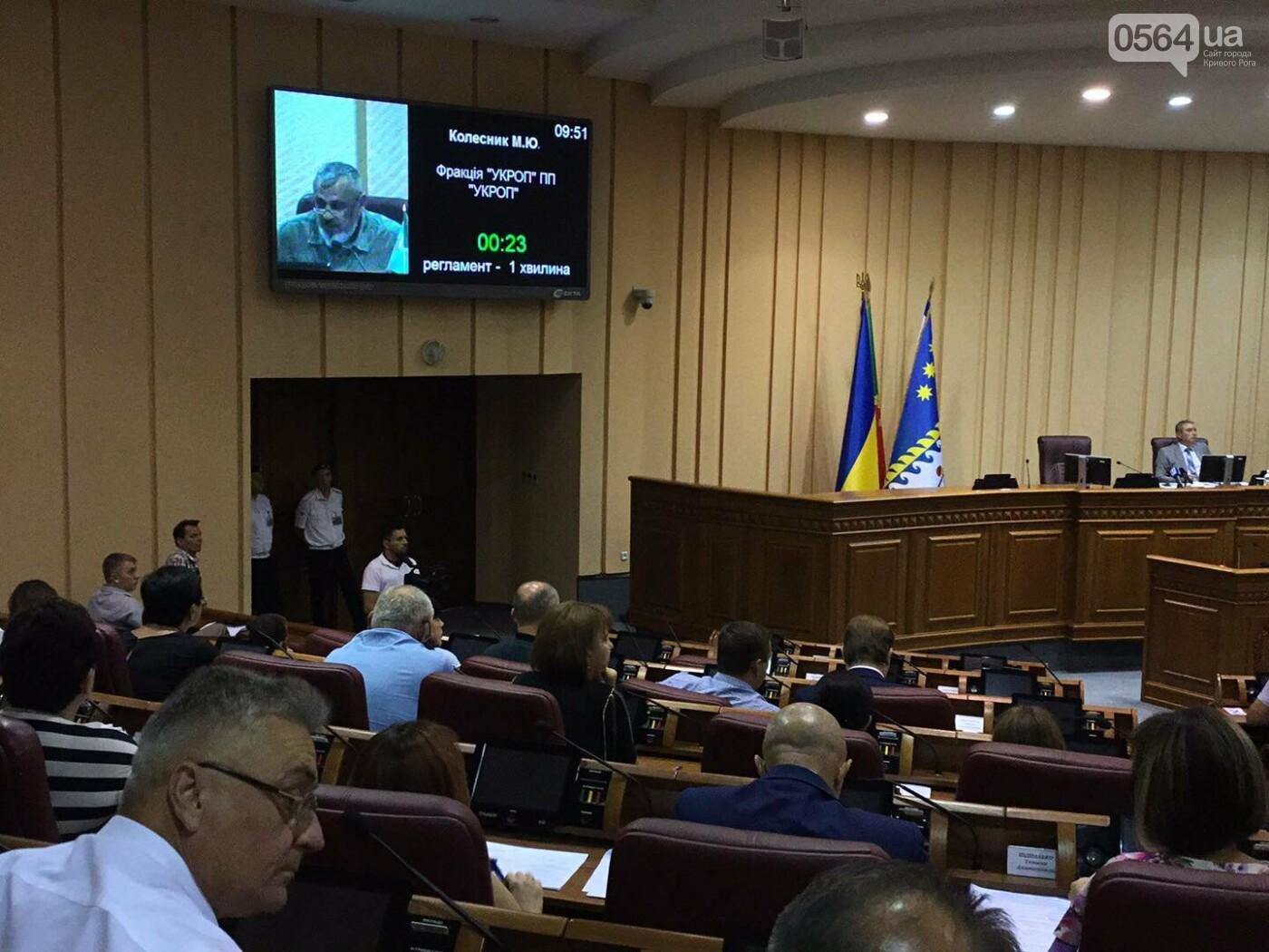 """В Кривом Роге утвердили """"братание"""" с Жодино, несмотря на то, что туда опасно ехать защитникам Украины, - ФОТО, фото-1"""