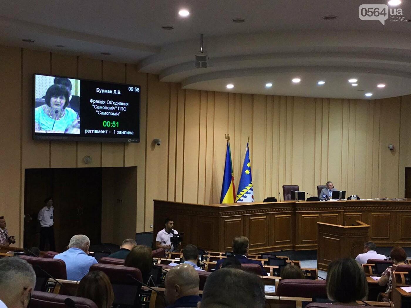 """В Кривом Роге утвердили """"братание"""" с Жодино, несмотря на то, что туда опасно ехать защитникам Украины, - ФОТО, фото-4"""